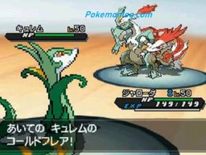 Romsprid.xyz - Download Pokemon GBA ROMs , Emulators...