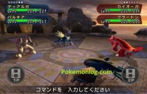 pokemon battle revolution game downloadpokemon battle revolution game download