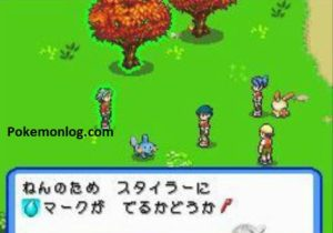 pokemon ranger rom download