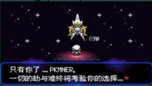 the gameplay scene