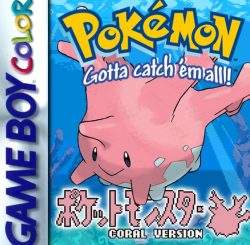 Pokemon Coral Version
